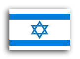 Isreal Marrow Transplants